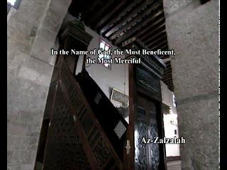 Sura  Az-Zalzalah <br>(The Earthquake) - Sheikh / AbdulBaset AbdulSamad -