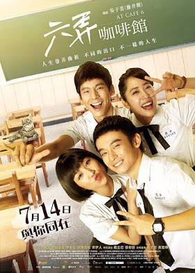 At Cafe 6 Poster