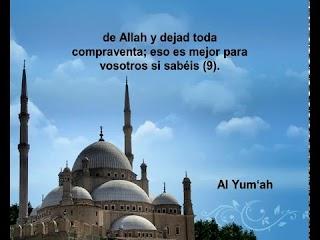 Sura El viernes <br>(Al-Yumu'a) - Jeque / Ali Alhuthaify -