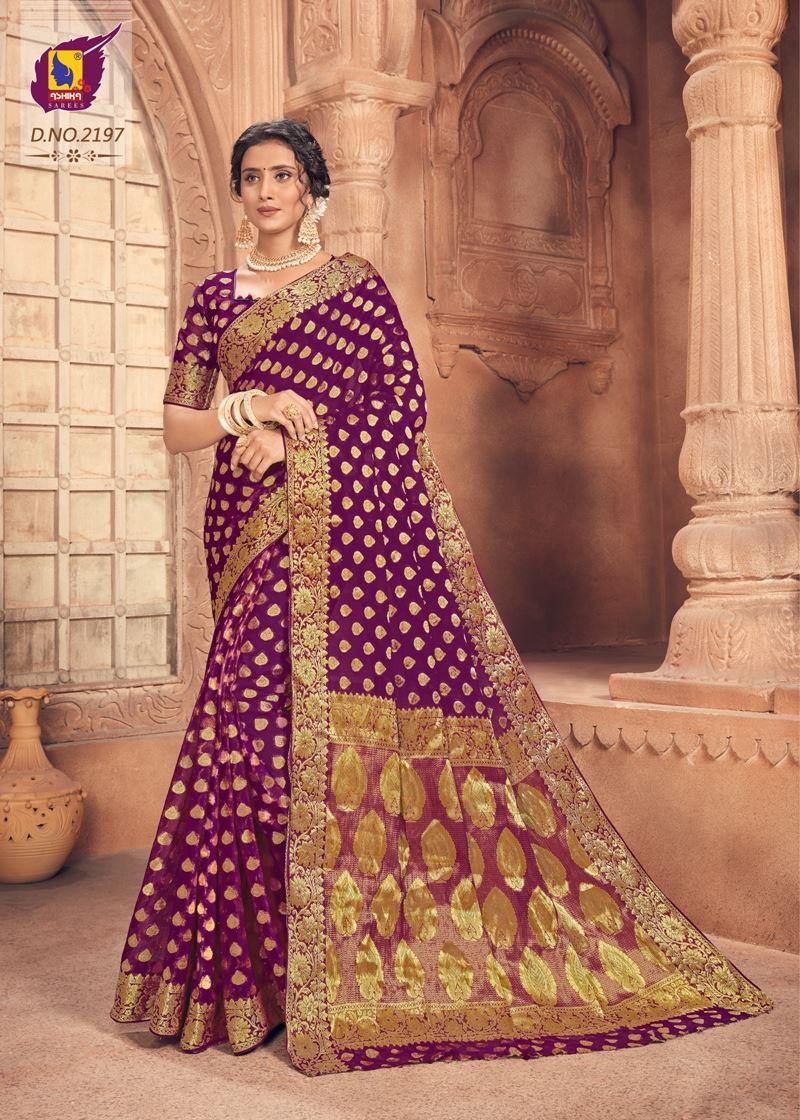 Magenta Colour Chiffon Saree