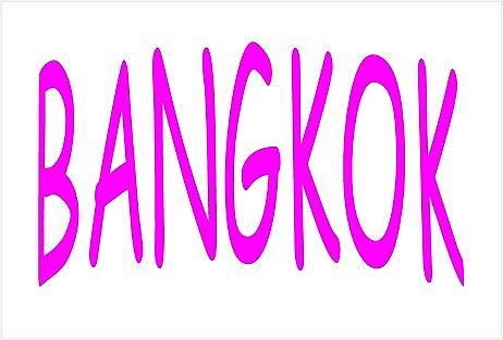 タイ : バンコク