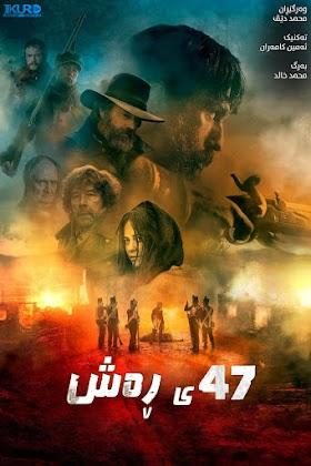 Black '47 Poster