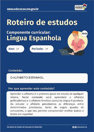 O ALFABETO ESPANHOL
