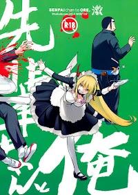 (C87) [Otaku Beam (Ootsuka Mahiro)] Senpai-chan to Ore. Geki [English] =Tigoris Translates=