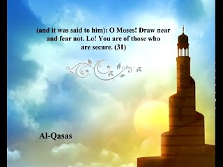 Sura  Al-Qasas <br>(The Narration) - Sheikh / Mohammad Ayyoob -