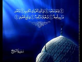 Sura  Al-Burooj <br>(The Big Stars) - Sheikh / Mohammad Ayyoob -