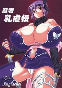 (C77) [Anglachel (Yamamura Natsuru)] Ninja Chichi Gyakuden (Dead or Alive, Ninja Gaiden) [English]