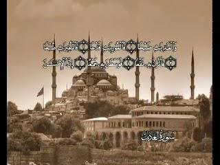 Sure  Al-Aadiyaat <br>(Those That Run) - şeyh / Mahmoud AlHosary -