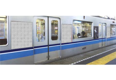 車体広告(丸ノ内線/東西線)