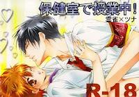 (C76) [7 Men Zippo (Kamishima Akira)] Hokenshitsu de Jugyou Chu!   Class in the Nurse's Office! (Katekyo Hitman REBORN!) [English] [Lady Phantomhive]