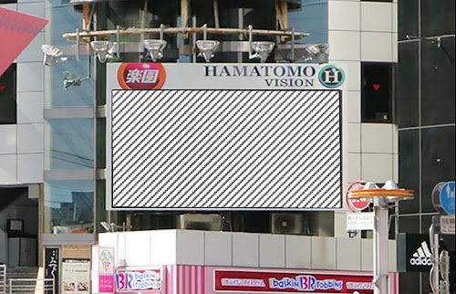 渋谷HAMATOMOビジョン