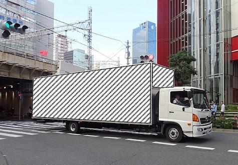 ADトラック 11号車