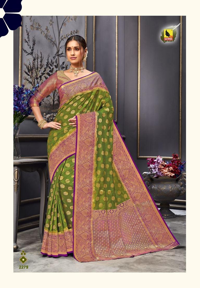 Mehndi Color Tussar Silk Fabric Fancy Saree