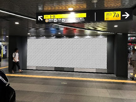 田園都市線 渋谷ビッグ8A・B