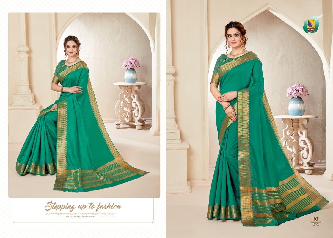 Green Colour Cotton Silk Saree