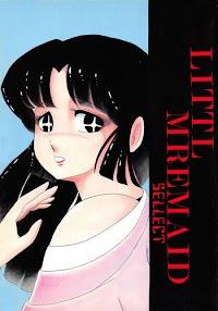 (C37) [Little Mermaid Henshuubu (Various)] LITTL MREMAID SELLECT (Maison Ikkoku) [English] [MisterJ167] [Incomplete]