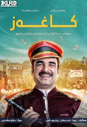 Kaagaz Poster