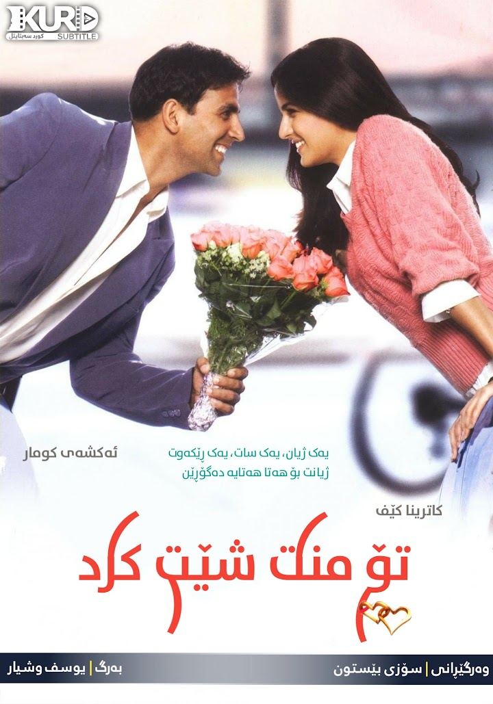 Humko Deewana Kar Gaye kurdish poster