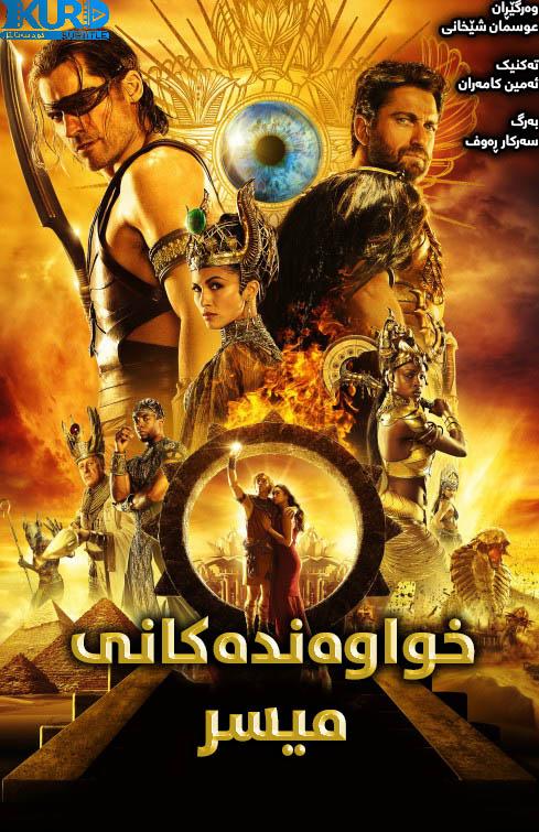 Gods of Egypt kurdish poster