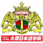 Trường nhật ngữ Ohara