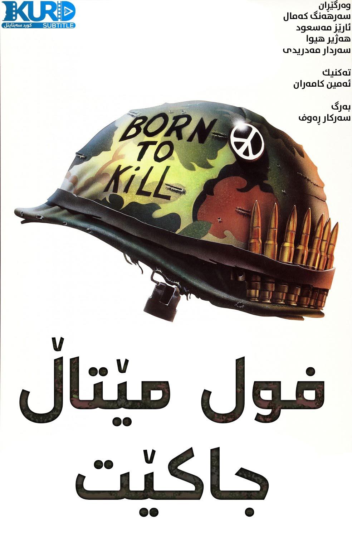 Full Metal Jacket kurdish poster