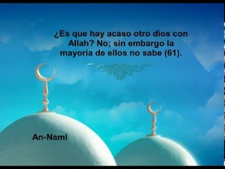 Sura Las hormigas <br>(An-Naml) - Jeque / Ali Alhuthaify -