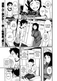 [Fuetakishi] wakiwaki☆ Sports! (COMIC X-EROS #01) [English] [Life4Kaoru]