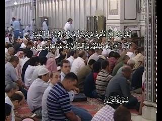 Sura  An-Najm <br>(The Star) - Sheikh / AbdulBaset AbdulSamad -