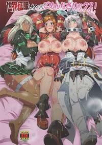 (C90) [gos to vi (Utamaro)] Sekai Seifuku Shichatte Gomennasaix! (Guilty Gear Xrd -Revelator-) [English] [PhantomsJoker]