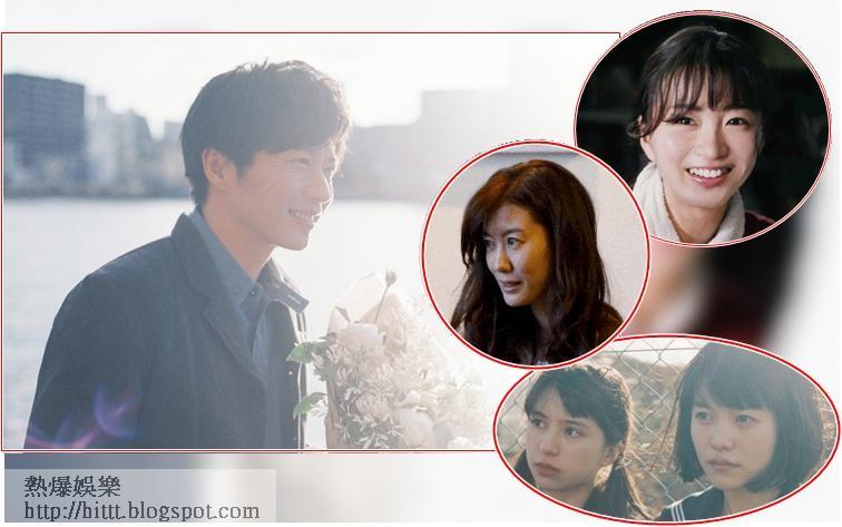 田中圭戲中飾演佛系草食男但竟陷入多重單戀。