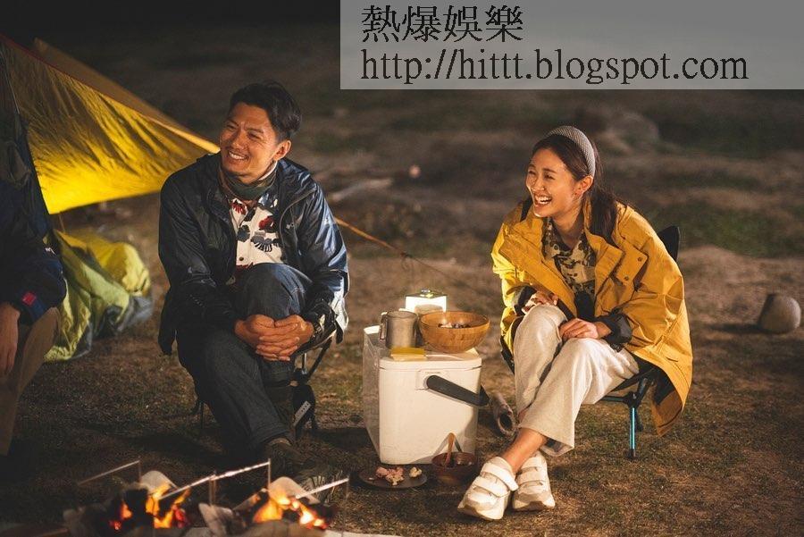 袁偉豪與張寶兒在節目放閃彈。