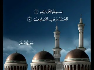 Sura  Al-Fatiha <br>(The Opening) - Sheikh / Mishary AlAfasy -
