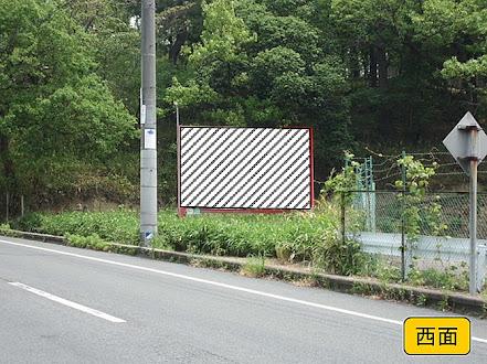 奈良県・畠田-3 (北葛城郡王寺町)