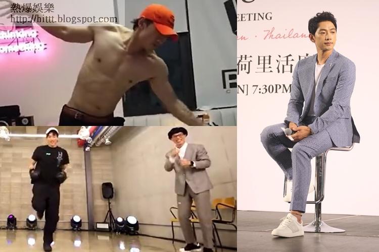 Rain大晒自己練舞片段外,又上劉在錫主持的綜藝節目晒舞技。
