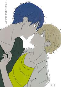 (0ji ni Nagisa de Approach) [Chiri Akuta (Akuta)] Daigakusei ni Narimashita. | I'm a College Student (Free!) [English] {September Scanlations}