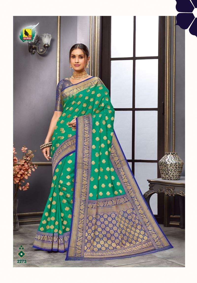 Rama Green Color Tussar Silk Fabric Fancy Saree