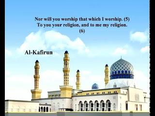 Sure  Al-Kaafiroon <br>(The Disbelievers) - şeyh / Mohammad Ayyoob -