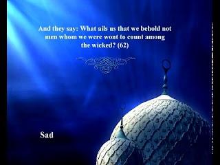 Sura  Saad<br>( Saad) - Sheikh / Mohammad Ayyoob -