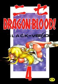 (C52) [LTM. (Taira Hajime)] NISE Dragon Blood! 4 [English] [Brolen]