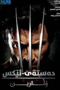 X-Men Origins: Wolverine Poster