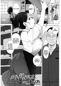 [Arakure] Hitozuma NTR Kissa (COMIC HOTMiLK Koime Vol. 4) [English] [Digital]