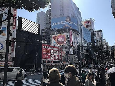 Shibuya Dogenzaka Cross Road Signage