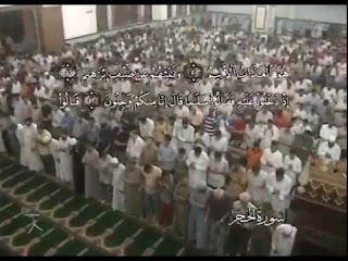 Sura Al-híyr<br>(Al-híyr) - Jeque / Adel Alkalbaany -