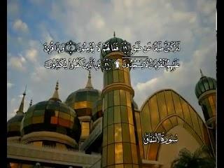 Sura  Al-Inshiqaaq <br>(The Splitting Asunder) - Sheikh / Mahmoud AlHosary -
