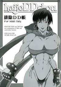 (C67) [SHD (Buchou Chinke)] Haijo DD Chou (Dungeons & Dragons) [English] =FapWorthy=