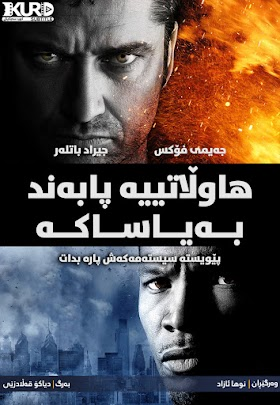 Law Abiding Citizen Poster