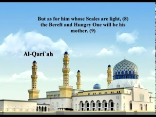 Sure  Al-Qariah <br>(The Striking Hour) - şeyh / Mishary AlAfasy -