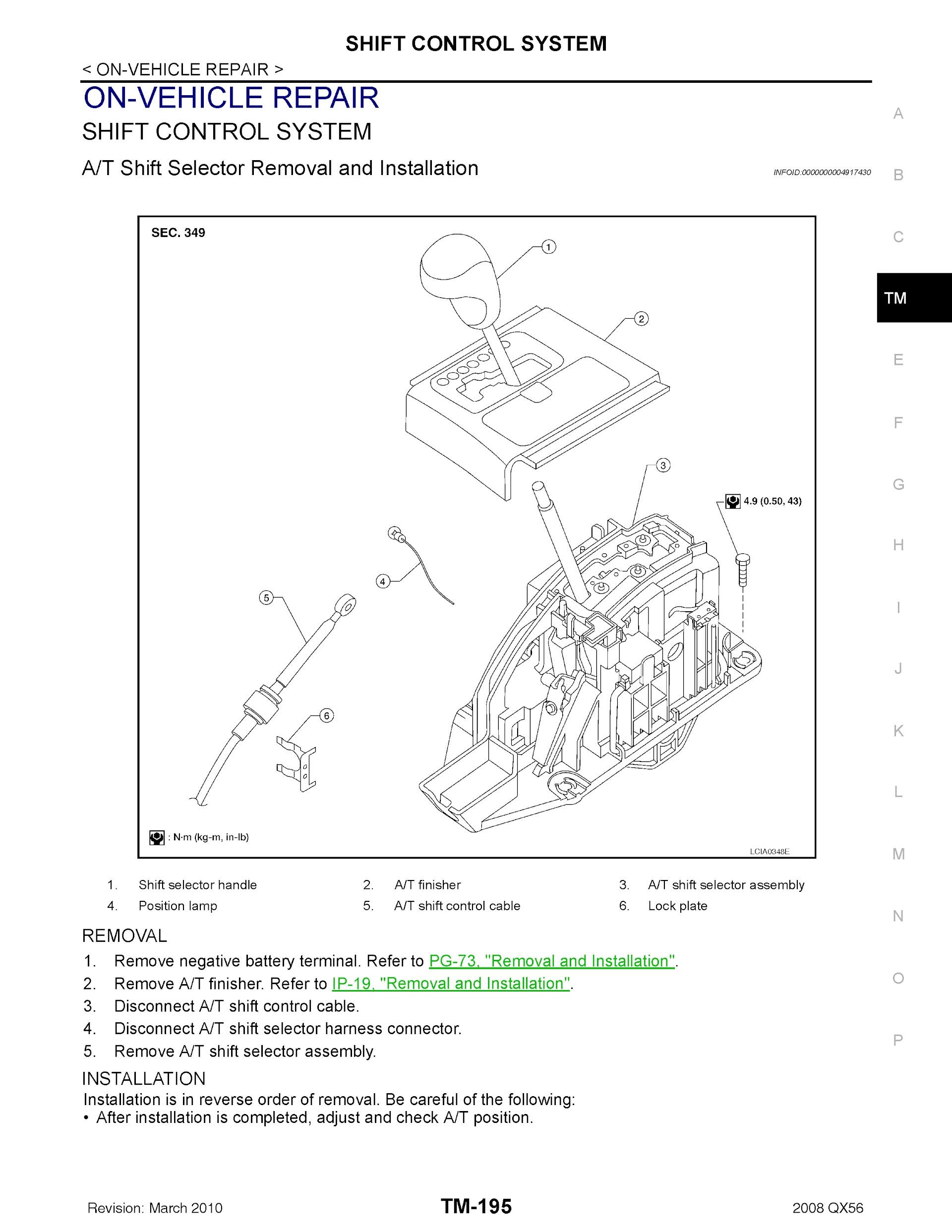 Download 2008 Infiniti QX56 Service Repair Manual
