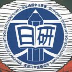 Trường Viện Nghiên cứu Tiếng Nhật Tokyo