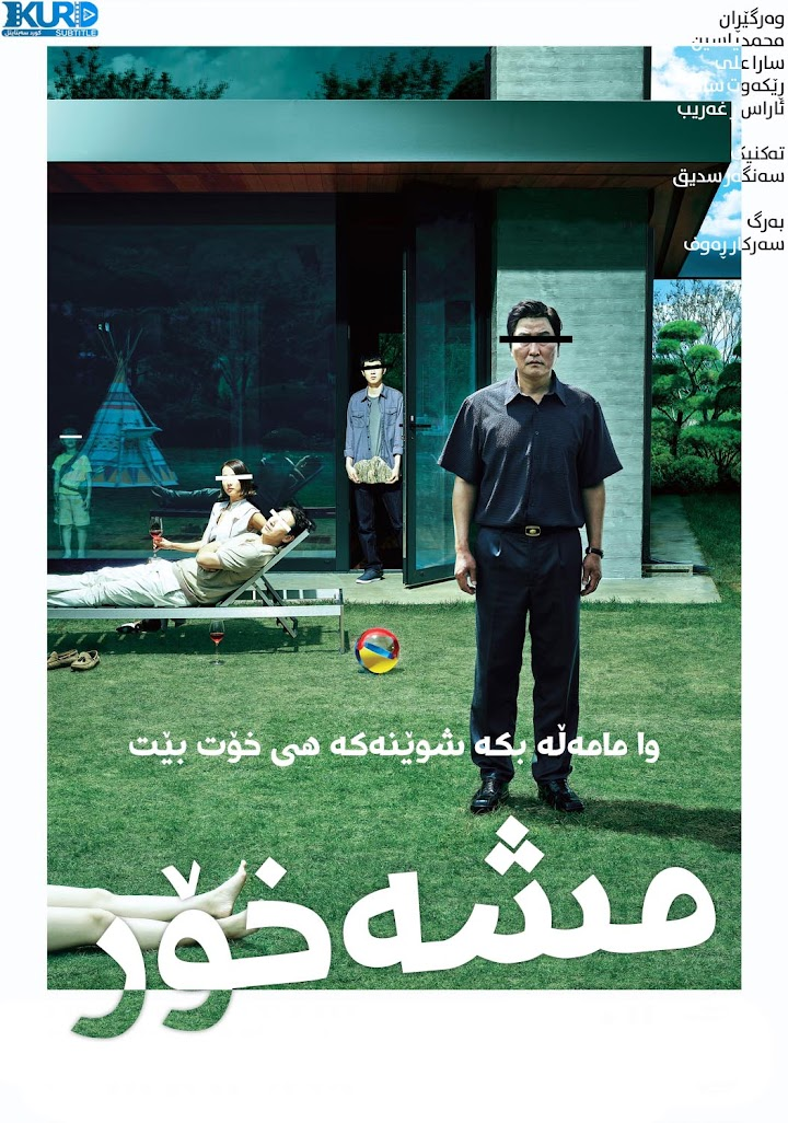 Parasite kurdish poster